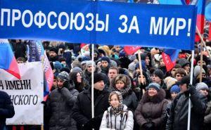 На митинг в центре Донецка собрались более десяти тысяч жителей