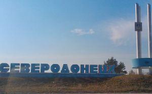 Северодонецк получил градостроительные полномочия