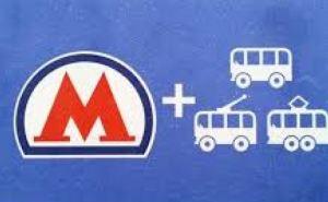 В Харькове введут единый билет на метро, трамвай и троллейбус