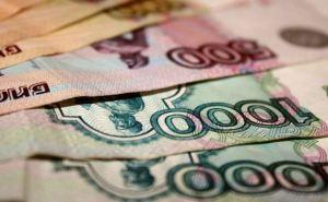 Курс валют в самопровозглашенной ЛНР на 23Вдекабря