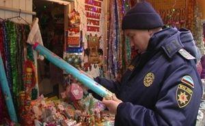 В Луганске проверяют места возможной реализации пиротехники