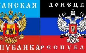 В Донецке не исключают возможности объединения с Луганском