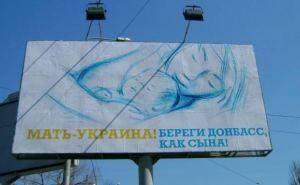 Почти половина украинцев считают, что к Донбассу надо относиться также, как и к другим регионам Украины. —Опрос