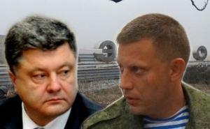 Захарченко обвинил Порошенко в блокировании обмена пленными по формуле «всех на всех»
