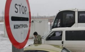 Блокаду Донбасса не согласовали с пограничниками
