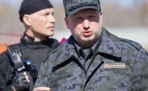 2017-й год  станет переломным для Донбасса. —Турчинов