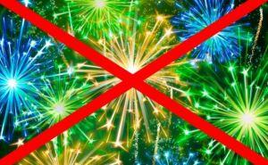Жителям Станично-Луганского района напомнили о запрете фейерверков