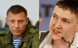 Захарченко готов снова встречаться с Савченко