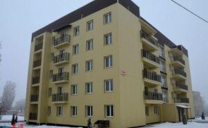 Жители Дебальцево, потерявшие жилье в ходе боев за город, получили ключи от новых квартир