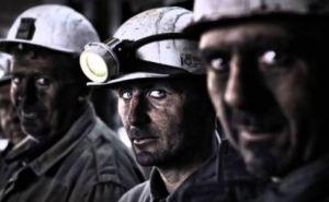 Предприятие «Углереструктуризация» самопровозглашенной ЛНР полностью погасило задолженность по зарплате