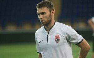 Футболист луганской «Зари» перешел в «Фенербахче»