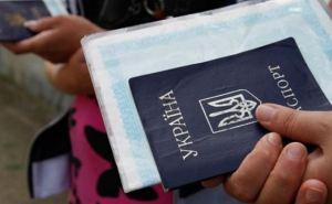 В Луганской области зарегистрировано 292 тыс. переселенцев