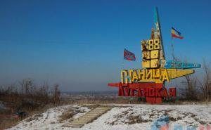 ОБСЕ провела мониторинг в «серой зоне» возле Станицы Луганской (фото)