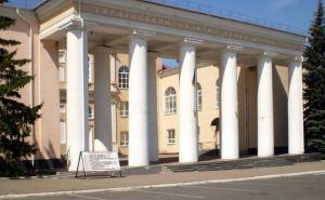 Афиша Луганского театра на Оборонной на январь
