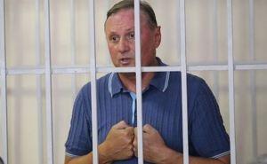 Ефремов подал иск в Европейский суд по правам человека
