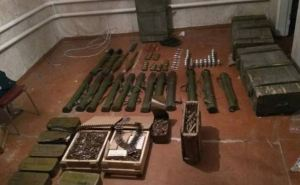 В Станично-Луганском районе обнаружили тайник с боеприпасами (фото)