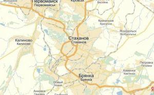 В Стаханове планируют открыть внутренний таможенный пост