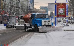 Донецк засыпало снегом