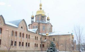 Где на Крещение в Северодонецке будут освящать воду?