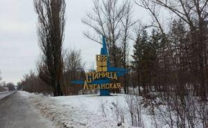 Позиции украинских военных в районе Станицы Луганской попали под обстрел