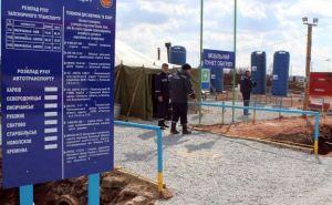 Общественность Луганской области обратилась к ОБСЕ по поводу пункта пропуска «Золотое»