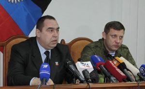Захарченко и Плотницкий заявили о готовности объявить мобилизацию
