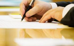 Главу Марковского района Луганской области отправили в отставку