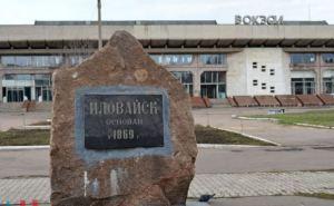 В Иловайске восстановлены две трети пострадавших в боях объектов инфраструктуры и жилья