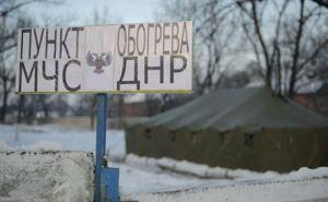 В Донецке дополнительно открыли 40 стационарных пунктов обогрева