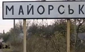 КПП «Майорск» попал под обстрел