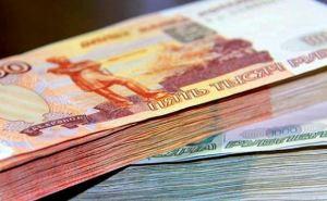 Курс валют в самопровозглашенной ЛНР на 31Вянваря