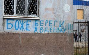 В Авдеевке объявлено чрезвычайное положение