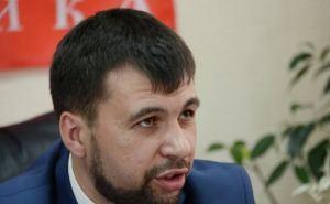 ДНР призывает ОБСЕ и СЦКК любыми способами добиться от Украины прекращения огня.  — Пушилин