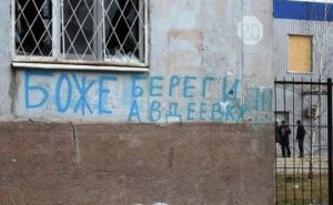 В Авдеевке в результате обстрела погибли 2 человека, еще 3 ранены