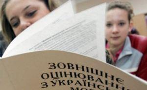 На пробное ВНО в Харькове зарегистрировалось более 70% выпускников
