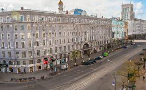 Харьков вошел в тройку городов-лидеров по комфортности
