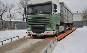 В Луганской области открыли уникальное логистическое предприятие (фото)