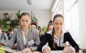 В Украине началась регистрация школьников на ВНО