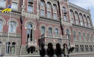 В НБУ заявили о слиянии двух украинских банков