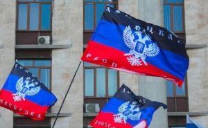 В самопровозглашенной ДНР объявили трехдневный траур