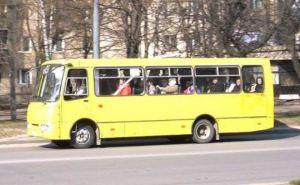 В Луганской области дорожает проезд в маршрутках (видео)