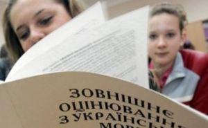 В Луганской области зарегистрировались на пробное ВНО 1706 человек