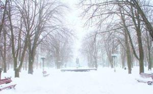 Прогноз погоды в Луганске на 16Вфевраля