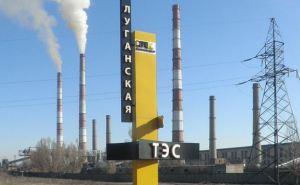 Из-за блокады украинские ТЭС перевели на энергосберегающий режим