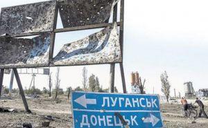 Перспектива В«замораживанияВ» конфликта на Донбассе возрастает. —Эксперт