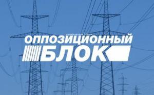 Оппозиционный блок требует отменить режимВЧП в энергетике Украины