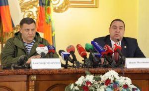 Плотницкий заявил, что между ЛНР и ДНР нет никаких противоречий