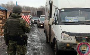 На блокпостах в Донецкой области за неделю пресекли более 100 правонарушений