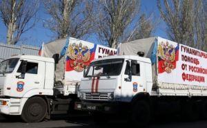 Россия отправила на Донбасс 60-й гуманитарный конвой
