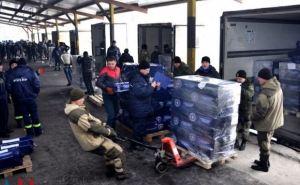 Российские спасатели доставили в самопровозглашенную ДНР 200 тонн детского питания